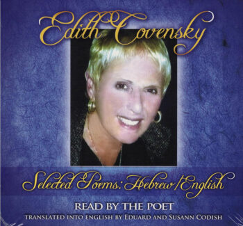 Poems of Edith Covensky Read by the Author